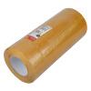 расширение конкуренции (САНТО) 1944 Желтый 6 пакет уплотнительная лента упаковочная лента упаковочная лента уплотнительная лента 53мм * 200Y уплотнительная лента