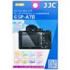 JJC ГСП-A7II Sony ILCE-7M2,7RM2, A7S II, а7 II, II, a7R камера стеклянная пленка HD устойчивостью к царапинам пленка Джеймс Бонд пленку электростатической адсорбции чехол jjc dlp 2 черный