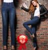 Lovaru ™2015 плюс толстый бархат талии джинсы талии жира мм большой ярдов женские брюки карандаш брюки ноги теплые женские брюки lily 115230q5402 2015