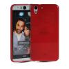 MOONCASE Мягкие гибкие силиконовый гель ТПУ Оболочка задняя крышка чехол для HTC Desire Eye красный мобильный телефон htc desire 516 htc 516 core 5 0 1 4 5mp gps wifi