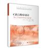 C语言程序设计(附光盘1张和刮刮卡) c 程序设计(附光盘1张)