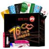 Bally Le Condom мужской забавный шип из презерватива набор шипов длительная задержка набор удлиненные смелые наборы блокировки тонкая нить крупные частицы G точки тонкие 10 + маленькие стальные пушки нефритовые наборы пандора набор