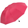 Jingdong [супермаркет] рай зонтик UPF50 + для увеличения высокой плотности полиэфирной армирующей тройной серебристый пластик ВС зонтик бизнес зонтик небо синий 33323E upf50 rashguard bodyboard al004
