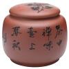 Друзья Yi чай Исин хранения чайница чайница бак Merlin, бамбук и хризантема (сливы) 400мл ян yi ru желаемое запечатанные банки чайница