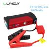 LUNDA Автомобиль стартер стартера Высокая мощность аккумуляторная батарея блок питания зарядное устройство двигатель двигатель бустер аварийный блок питания