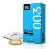 Olive [003     тонкие презервативы презервативы Коллаген Коллаген Сущность тонкой смазочной влаги 10 ganzo long love презервативы продлевающие