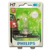 Philips (PHILIPS) Heng Jinggu H7 защита окружающей среды долговечность модернизация автомобиля лампочки одиночная поддержка цветовая температура 3100K
