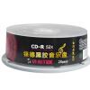Ritek (РИТЭК) CD-R 52-скоростные тайваньские китайские красные профессиональные музыкальные диск виниловые диски барабаны 25 cd диск fleetwood mac rumours 2 cd