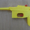 1992 Основная забава SUPER SOAKER Key Chain WATER GUN Brand New TAG Yellow Toys Beach Water Gun Toys Дети Летние игры Squirt Toy Д baby toys 1 10cm blocks digital stick wooden toys child educational toys teaching montessori math toy
