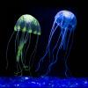 искусственные светится в силу аквариум украшения аквариум медуз украшения украшения