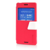 MOONCASE Ultra Slim Leather Side Flip Pouch Stand Thin Shell Back ЧЕХОЛ ДЛЯ Sony Xperia Z3 Hot pink аксессуар чехол sony xperia c5 ultra cojess ultra slim экокожа флотер red