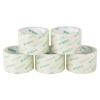 Утренний свет (M & G) AJD97339 ультрапрозрачная уплотнительная лента 60 мм * 30y27.42 m 5 упаковка лента уплотнительная