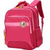 Cara sheep (Carany) CX2593 Розовый красный школьный мешок для школьников Уменьшенный рюкзак для мальчика мальчика
