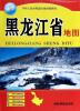 中华人民共和国分省系列地图 黑龙江省地图(横版)