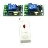 MITI Панель 85V ~ 250V авто переключатель света управления бесплатная доставка / дистанционный выключатель / Главная Авто дистанционный выключатель dc12v 4
