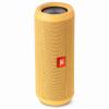 все цены на JBL Flip3 музыкальный калейдоскоп 3 колонки Bluetooth стерео небольшой сабвуфер водонепроницаемая конструкция поддерживает более одной серии портативных мини стереодинамиками лимона онлайн