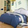 Ai Wei постельные принадлежности домашний текстиль двойной одеяло одно хлопковое одеяло 200 * 230 (кошка домашнее животное) андрей дашков домашнее животное