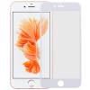 Momax iPhone 6s плюс / 6 плюс закаленное стекло пленки, покрывающей поверхность пленки полноразмерный 5,5 дюйма белый мягкий кромочный