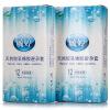 Yuting презервативы 72 шт. masculan classic sensitive презервативы классические