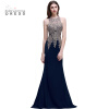 Платья вечерние без рукавов в синем платье | 2018 Новогодние платья выпускного вечера Mermaid bondibon студия дизайна вечерние платья