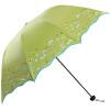 parkson супермаркет] [джингдонг блэк зонтик виниловые зонтики зонтик вс зонтик уф зонтики 5384 г жа дай фиолетовый Jingdong [супермаркет] рай зонтик виниловых зонтики сложенного зонтик 33190 желтоватый оттенок эффективного