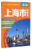 16年新编上海市地图册