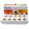 PHILIPS Автомобильная лампа Premium Vision Автомобильная лампочка Индикатор сигнала поворота 12V (10 ПК в коробке) лампа philips 12v w5w white vision 2 шт