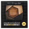 Maybelline (MAYBELLINE) потрясающий глубокий золотисто-коричневый цвет глаз тень 2.4g (многоцветные тени для глаз макияж) тени maybelline палетка теней 01 maybelline