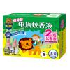 Джиан Вей Beibei супер электрический комаров жидкость 30мл * 2 бутылки жидкость monster drops herb l grdn 3мг 30мл
