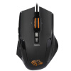 Дейл отлично DM60 много кнопки призрак макро программирование игра мышь мышь мыши wrangler механическая мышь кабель usb макро програмирование игра мышь мышь