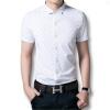 новых людей рубашки 2016 мужские сорочки мужчин не полнят дизайнер клетчатой Camisa короткие рукава белые рубашки и размер 5xl летом женские ночные сорочки и рубашки gl brand babydoll halterneck prod num 4732