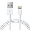 ESK Apple 6 / 5S / 7 кабель для передачи данных 1 метр белый мобильный телефон зарядное устройство шнур питания поддержка iphone5 / 6s / 7P / SE / ipad air mini