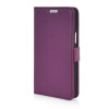 MOONCASE High quality Leather Wallet Flip Card Slot Pouch Stand Shell Back ЧЕХОЛ ДЛЯ LG L80 Purple mooncase high quality leather wallet flip card slot pouch stand shell back чехол для lg l80 brown