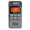 Shinco (Shinco) V-59 32G диктофон снижение Профессиональный HD телеобъектив шум Запись голоса защищен паролем редактор MP3-плеер Ivory