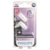 Philips (PHILIPS) LED ширина лампа лампа для чтения Т10 / W5W объектива автомобиля колбы лампы 6000K белая лента загрузки 2 лампа для чтения iculed 18pcs 12v audi q5 2008 20xx