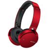 Сони (Sony) МДР-XB650BT бас беспроводная стерео гарнитура (черный) сони рикель в тольятти