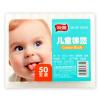 [супермаркет] Юн Лей Jingdong дети ребенок бумага палка хлопок стержень большой приклад 100 50 13312 средства