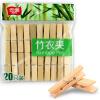 Юн Лей белья для сушки ветра клип 20 палочки 16894