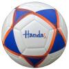 Hahn Дас (Handas) HDS-JD701Y № 5 ТПУ футбол варшана дас дикша таинство посвящения