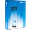 Эффективный (гастроном) 7406 Rhine 70 г 5 A3 копии бумажного мешок / коробка восточная сетка wy701 70 г а4 бумаги для копирования 500 5 пакет мешок коробка