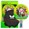 Бабочка (Баттерфляй) 2-х звездочная ракетка для настольного тенниса двухсторонняя доска для скейт-скейта для настольного тенниса 202 одноразового выстрела
