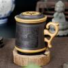[Супермаркет] Джингдонг Джин Ксианг Ю Сян Длинные чашки Исин чашки вкладыш фильтра чашка с чашки чая офиса чашки
