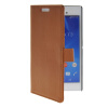 MOONCASE Slim Leather Flip Wallet Card Pouch with Kickstand Shell Back ЧЕХОЛДЛЯ Sony Xperia T3 Brown mooncase чехол для sony xperia m4 aqua wallet card slot with kickstand flip leather back hot pink