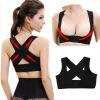 Женщины регулируемый плечевой Назад Корректор осанки Грудь Brace поддержки пояса жилет