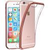 BIAZE Apple 6 / 6s Plus телефон чехол iPhone6 / 6s Plus защитная крышка покрытие TPU все включено anti-drop прозрачная мягкая раковина JK113- розовое золото айфон 6s розовое золото