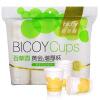 Jingdong [супермаркет] травы (bicoy) одноразовые чашки толщина зеленый бумажный стаканчик 100 смонтированных (золотое сечение утолщенной чашки) baicaoyuan bicoy одноразовые пластиковые чашки 50 означает прозрачные пластиковые чашки утолщенные пластиковые чашки