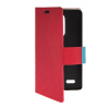 MOONCASE Slim Leather Side Flip Wallet Card Slot Pouch with Kickstand Shell Back чехол для LG L Bello D331 / D335 Red mooncase slim leather side flip wallet card slot pouch with kickstand shell back чехол для lg l bello d331 d335 hot pink