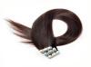 161820222426полного головы 20шт 100% реми пу ленты в человеческих волос 50 граммов средне - коричневый цв 20 22 24 26 drawbars