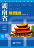 2016年最新版 中国分省系列地图册:湖南省地图册 jaydeb bhaumik and satyajit das substitution permutation network type block cipher