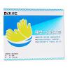 [Супермаркет] Jingdong поклонение Цз (Baijie) одноразовые перчатки пластиковых перчатки пленка толщиной еда питание одноразовых перчатки руки толщина 100 надежный победитель стерильные одноразовые медицинские перчатки пэ 100 мешок